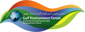 Gulf Environment Form